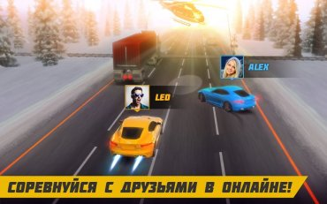 Road Smash 2: Hot Pursuit скачать